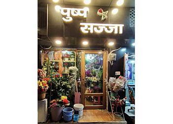 Pushp Sajja Flower Shop