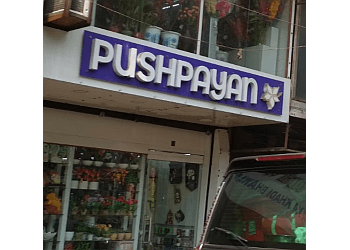 Pushpayan