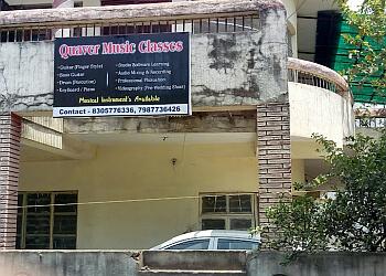 Quaver Music Class & Recording Studio