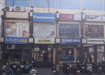 RB ZONE Electronics Super Store
