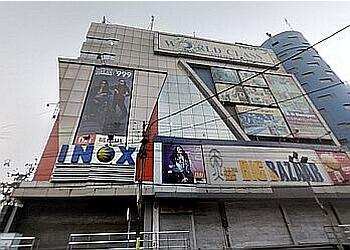 RD Mall