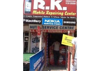 R. K. Mobile Repairing Center