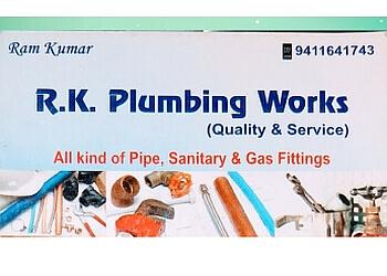 R.K. Plumbing Works