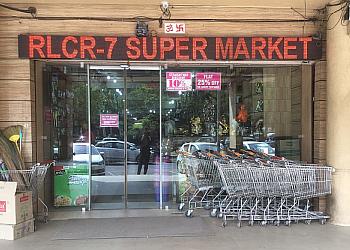 RLCR-7 Super Market