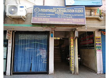 RLP Memorial Physiotherapy & Rehabilitation Science