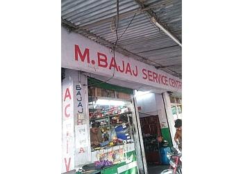 R. M. B BIKE Zone Repair Centre