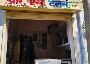 R.S tailor lal kothi