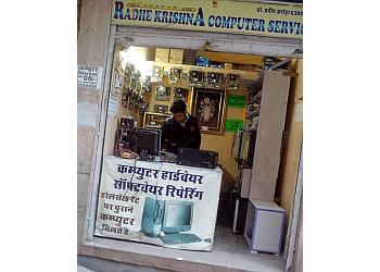 Radhe Krishna Computer Services