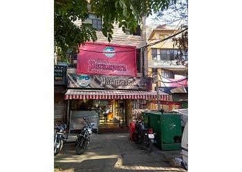 Radhey Lal Parampara Sweets