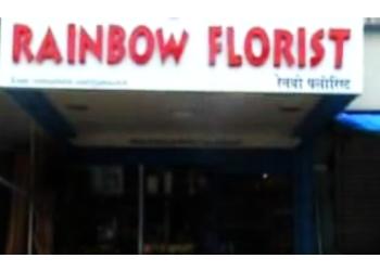 Rainbow Florist World