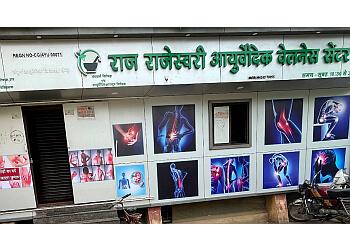 Raj-Rajeshwari Ayurvedic Wellness Centre