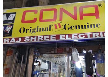 Raj Shree Electricals
