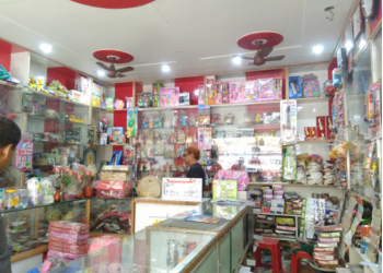 Raj Watch COSMETIC & GIFT CENTRE