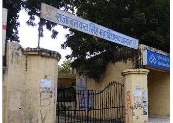 Raja Balwant Singh College