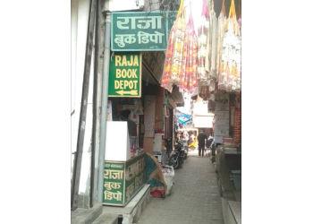 Raja Book Depot