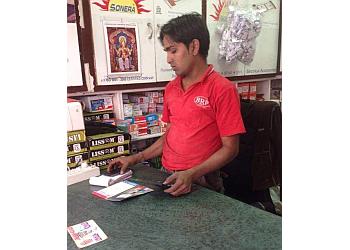 Rajesh Electrical