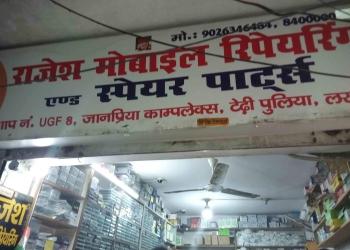 Rajesh Mobile Repairing