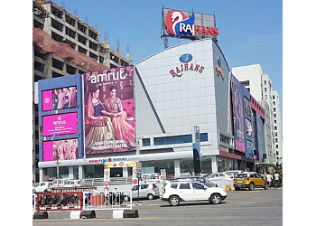 Rajhans Entertainment