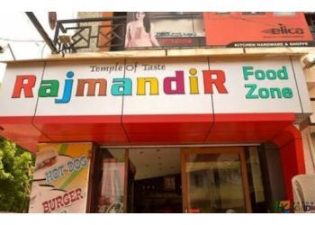 Rajmandir FOOD ZONE