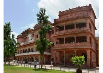 Rajmata Krishna Kumari Girls' Public School