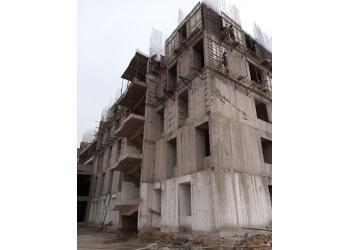 Ram Kripal Singh Construction P Ltd.