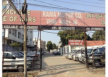 Rama Car Sales