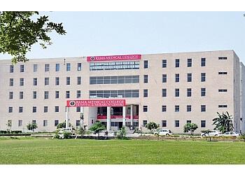 Rama Medical College & Hospital