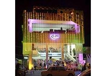 Rama Sales