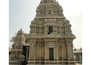 Sri RAMALINGESWARA SWAMY TEMPLE