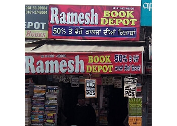 Ramesh Book Depot