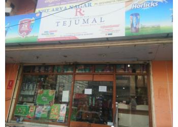 Ramesh Kumar Tejumal Department Store