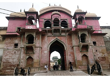 Ramnagar Fort Museum