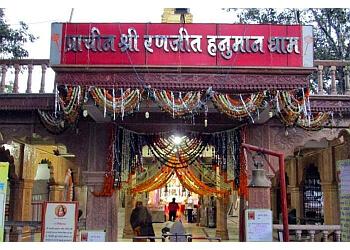 Ranjeet Hanuman Mandir