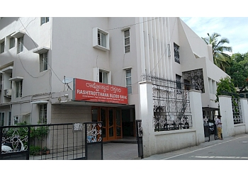 Rashtrotthana Blood Bank