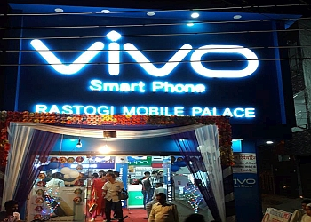 Rastogi Mobile Palace