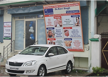 Ravi Clinic