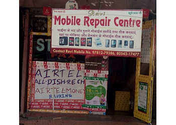 Ravi Mobile Repair Centre