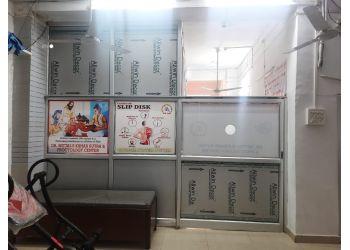 Rayshree Ayurveda