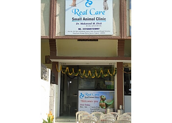 Real Care Small Animal Clinic