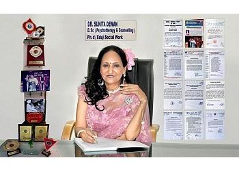 Rebuilding Life By Dr Sunita Dewan