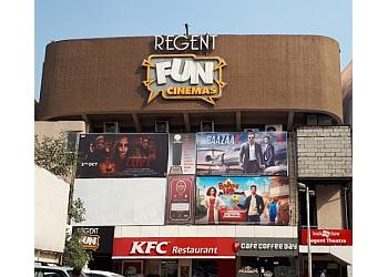 Regent Fun Cinemas