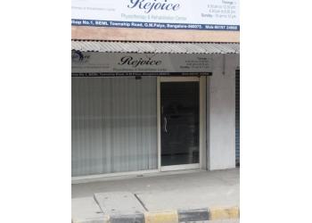 Rejoice Physiotherapy & Rehabilitation center