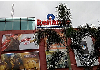 Reliance Mall