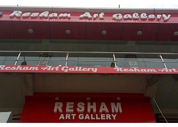 Resham Art Gallery