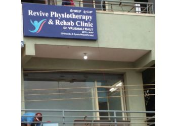 Revive Physiotherapy and Rehab Clinic