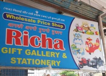 Richa Gift Gallery