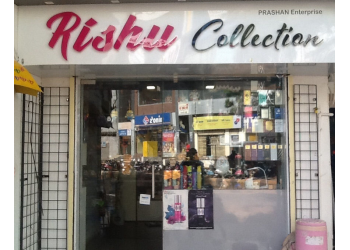 Rishu Collection