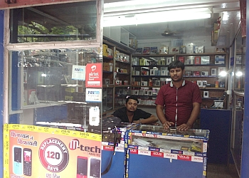 Ritesh Mobile Repairing Centre
