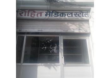 Rohit Medical Stores