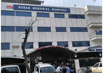 Ruban Memorial Hospital